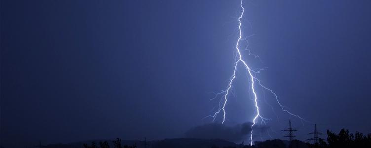 Komunikat meteorologiczny z godz. 07:25 dnia 13.08.2019