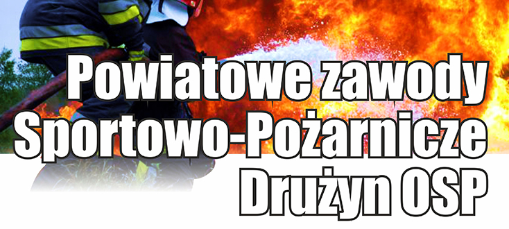 Powiatowe zawody Sportowo - Pożarnicze Drużyn OSP