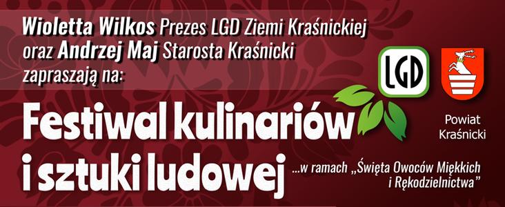 Festiwal Kulinariów i Sztuki Ludowej w Kraśniku