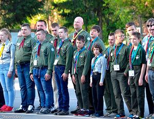 IX Ogólnopolski Integracyjny Zlot Drużyn Nieprzetartego Szlaku ZHP DĘBLIN 2017.