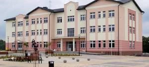 Centrum Kultury i Promocji Gminy Głusk
