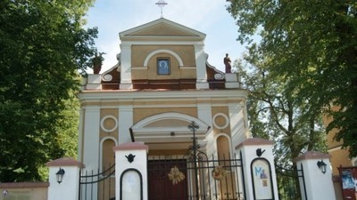 Kościół pw. św. Wawrzyńca w Czerniejowie