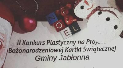 II Konkurs plastyczny na bożonarodzeniową kartkę świąteczną Gminy Jabłonna