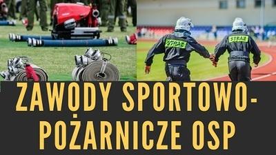 Zawody sportowo-pożarnicze OSP