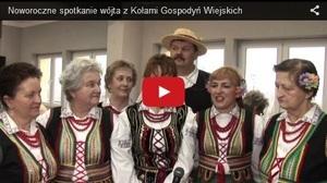 VIDEO - Relacja ze spotkania noworocznego KGW