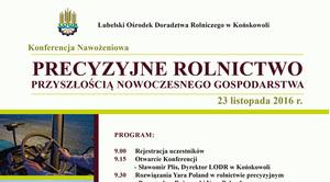 Lubelski Ośrodek Doradztwa Rolniczego zaprasza na Konferencję Nawożeniową
