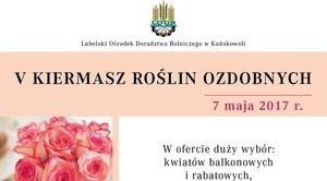 Zaproszenie do Końskowoli na V Kiermasz Roślin Ozdobnych