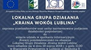 """ZAPROSZENIE: na spotkanie informacyjne """"Kraina wokół Lublina"""""""