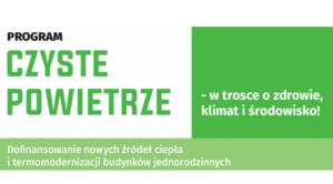 """Zaproszenie na spotkanie informacyjne nt. programu """"Czyste Powietrze"""""""