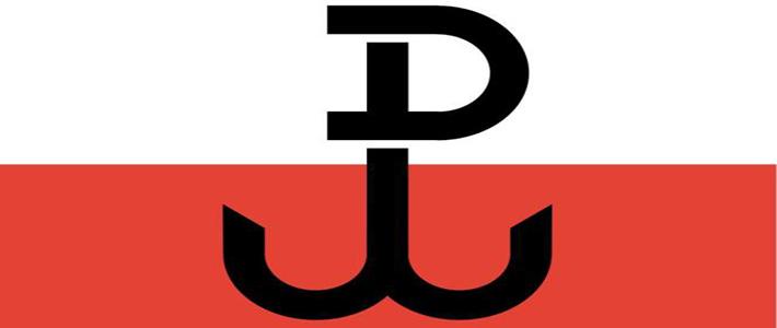 95 Rocznica Bitwy Warszawskiej - obchody w Kurowie