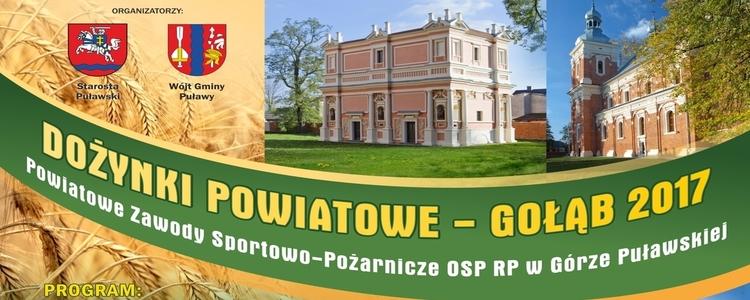 Dożynki Powiatowe Gołąb 2017, Powiatowe Zawody Sportowo-Pożarnicze OSP w Górze Puławskiej