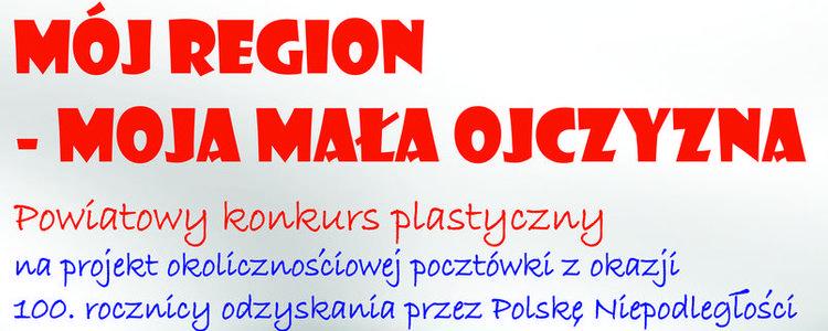 """Powiatowy konkurs plastyczny """"Mój region – moja mała ojczyzna"""""""