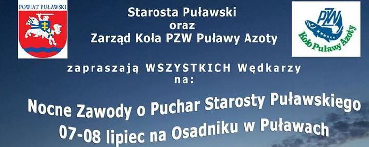 Nocne Zawody o Puchar Starosty Puławskiego