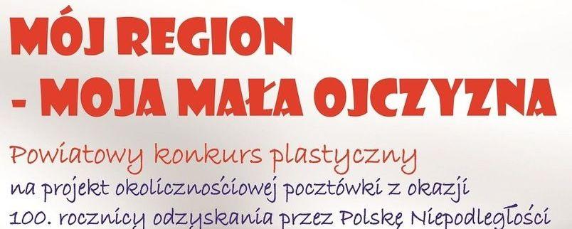 """Konkurs plastyczny """"Mój region – moja mała ojczyzna"""" – wyniki"""