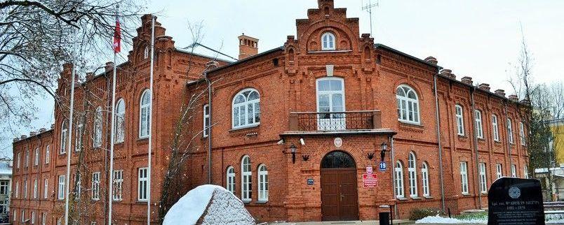 I sesja  Rady Powiatu Puławskiego VI kadencji
