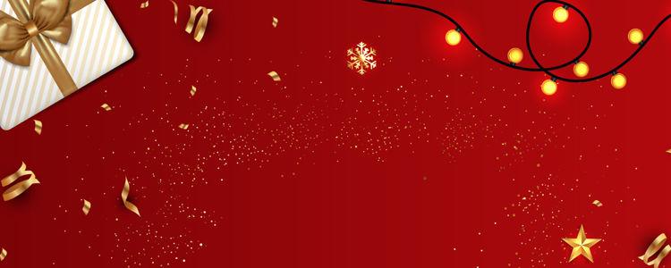 Życzenia z okazji Świąt Bożego Narodzenia