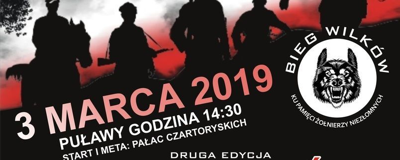 """Weź udział w drugiej edycji puławskiego """"BIEGU WILKÓW""""!"""