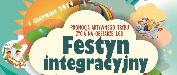 Zaproszenie na imprezę integracyjną z okazji Dnia Dziecka