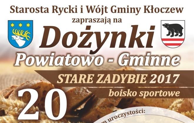 """Zaproszenie na Dożynki Powiatowo-Gminne """"Stare Zadybie 2017"""""""