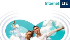Spółka Wirtualne Powiaty 3 spółka z o.o. serdecznie zaprasza mieszkańców i inne podmioty do korzystania z usług dostępu do Internetu z wykorzystaniem sieci WP3 LTE