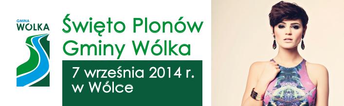 Święto Plonów Gminy Wólka -  7 września 2014 roku