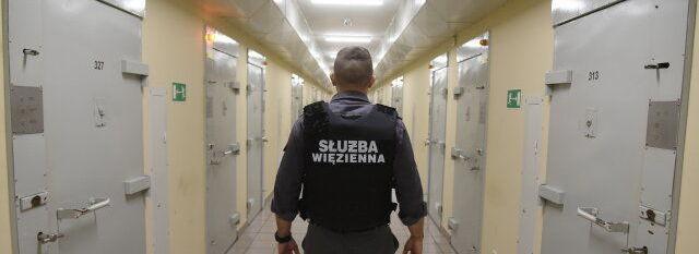 Postępowanie kwalifikacyjne do służby w Służbie Więziennej w jednostkach okręgu lubelskiego