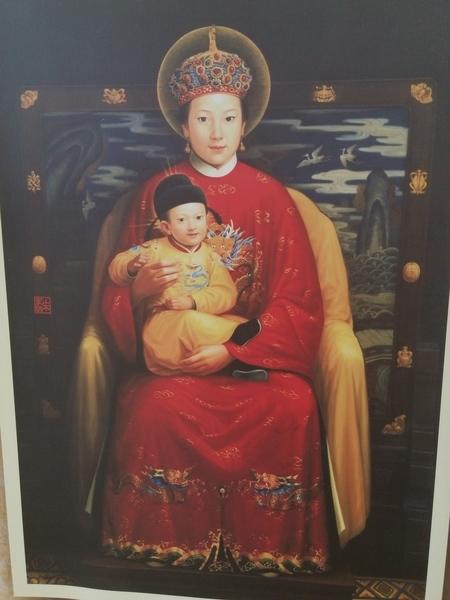Chińskie Rysy Maryi