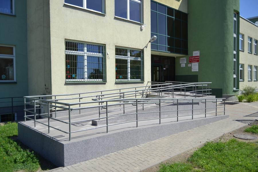 <p>Miejski Zespół Szkół w Annopolu</p>