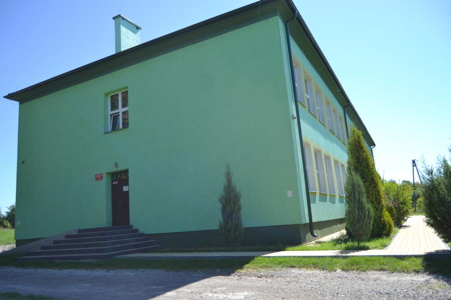 <p>Publiczna Szkoła Podstawowa w Świeciechowie</p> <p></p>