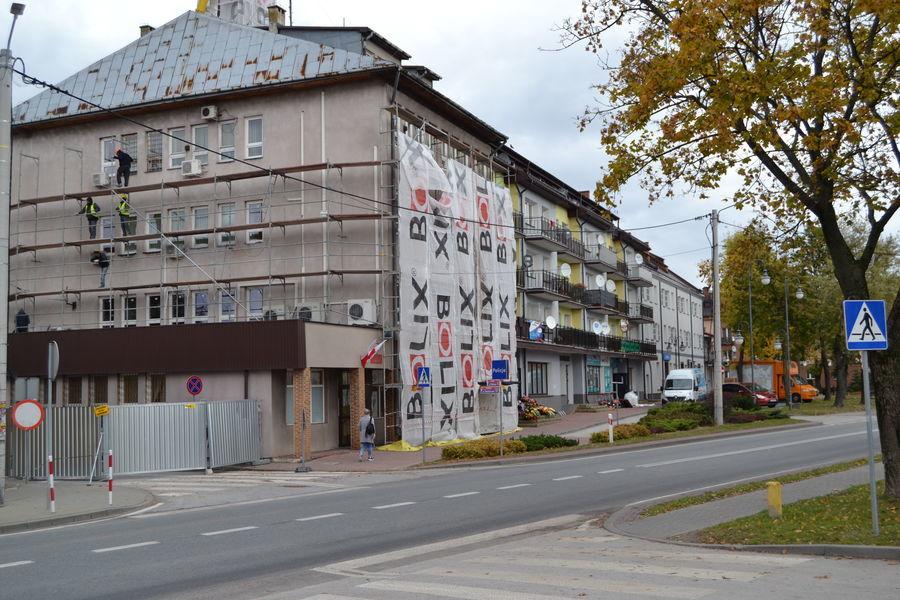 Urząd Miejski w Annopolu - W trakcie realizacji projektu