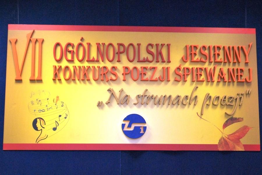 Finału Ogólnopolskiego Jesiennego Konkursu Poezji Śpiewanej
