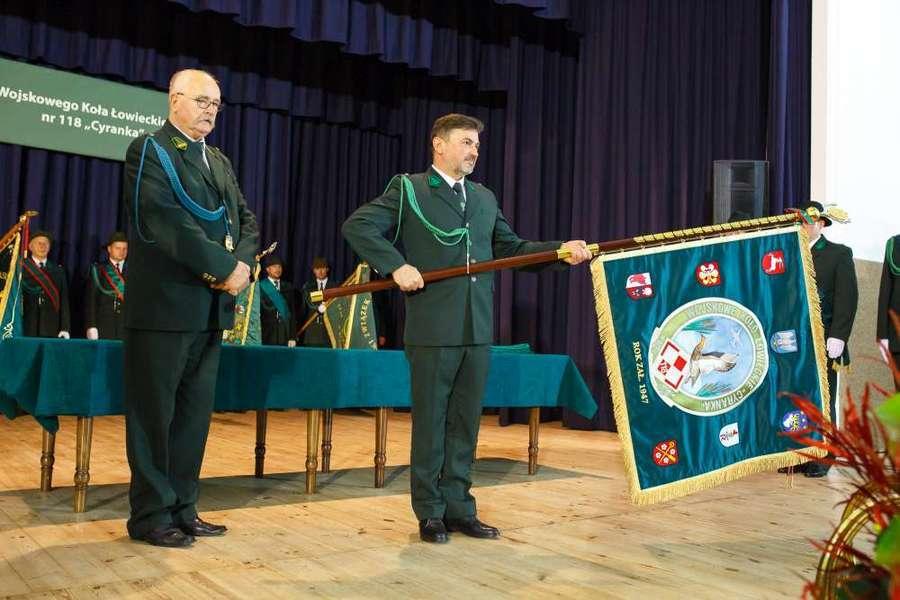 Wojskowe Koło Łowieckie Nr. 118 Cyranka – nadanie sztandaru.