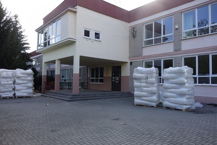 Termomodernizacja budynku Zespołu Szkół w Przybysławicach