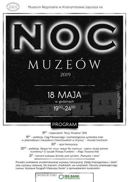 Noc Muzeów w Krasnymstawie 2019