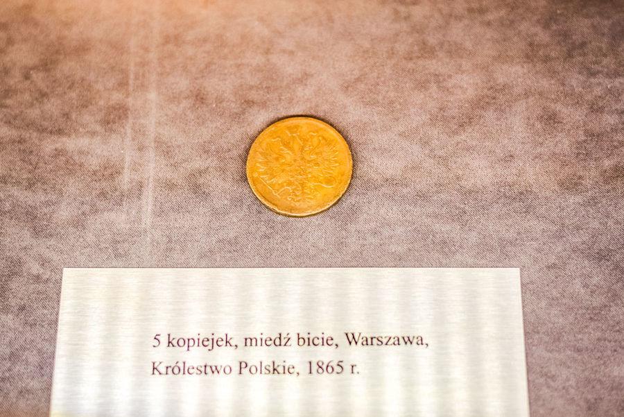 Eksponat moneta