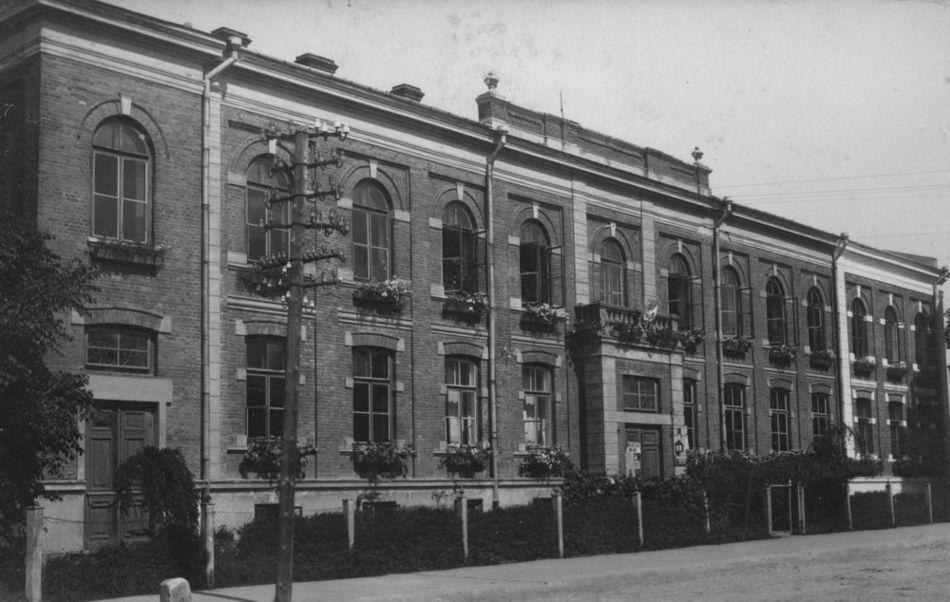 [MK/H/935/01] Państwowe Gimnazjum im. Władysława Jagiełły. Lata1937-1938