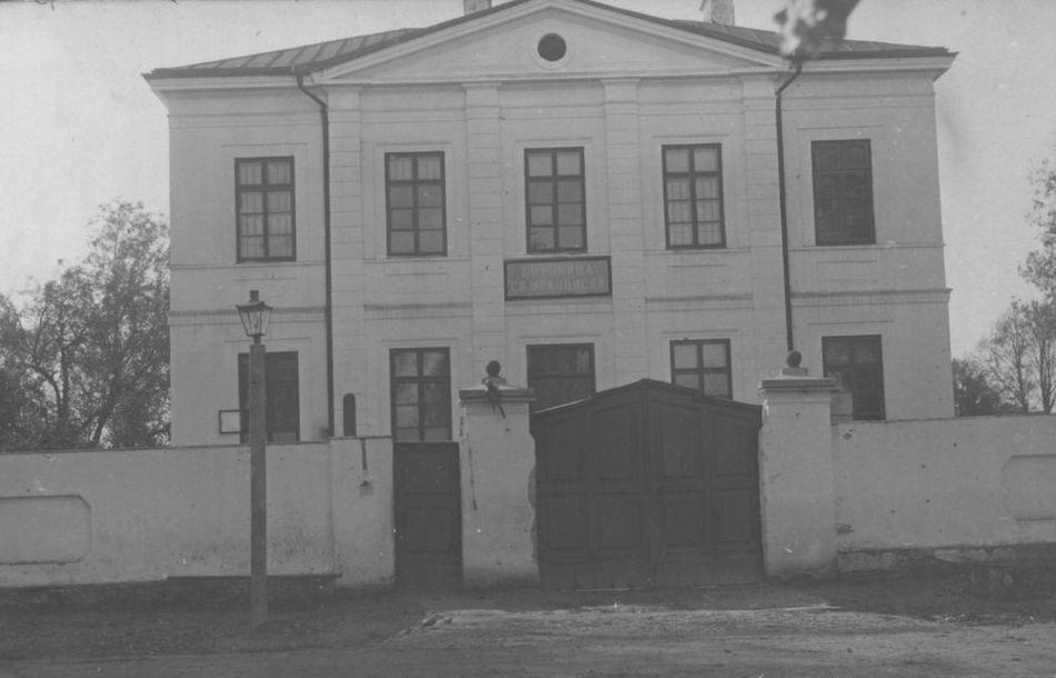 [MK/H/1598] Szpital św. Franciszka w Krasnymstawie. 1914-1915 r.