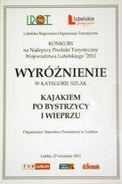 Wyróżnienie w konkursie na najlepszy produkt turystyczny województwa lubelskiego 2011