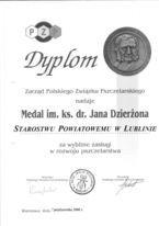 Podziękowania od  Zarządu Polskiego Związku Pszczelarskiego