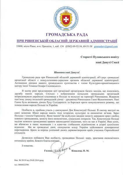 Jubileusz 20-lecia Powiatu Puławskiego - listy gratulacyjne