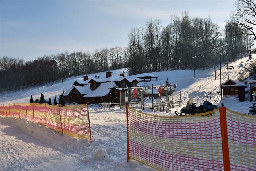 Ośrodek narciarski w Parchatce