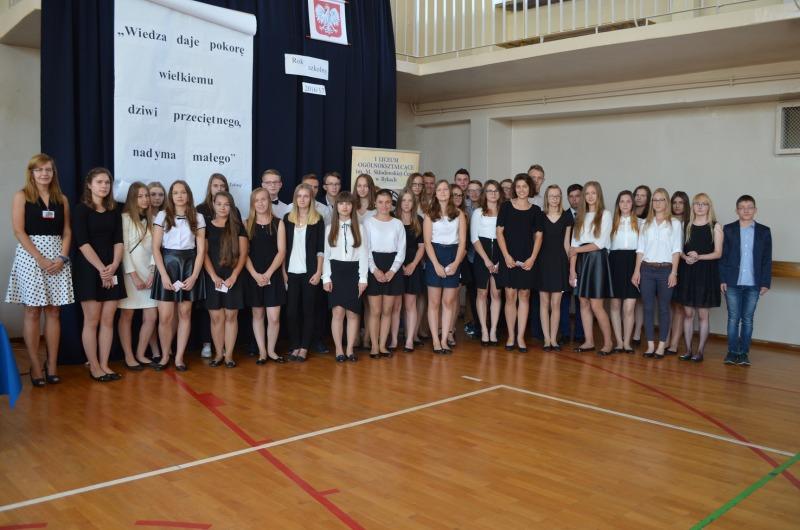 I Liceum Ogólnokształcące im. Marii Skłodowskiej-Curie w Rykach
