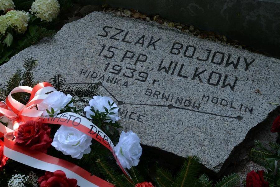 """Święto 15. Pułku Piechoty """"Wilków"""""""