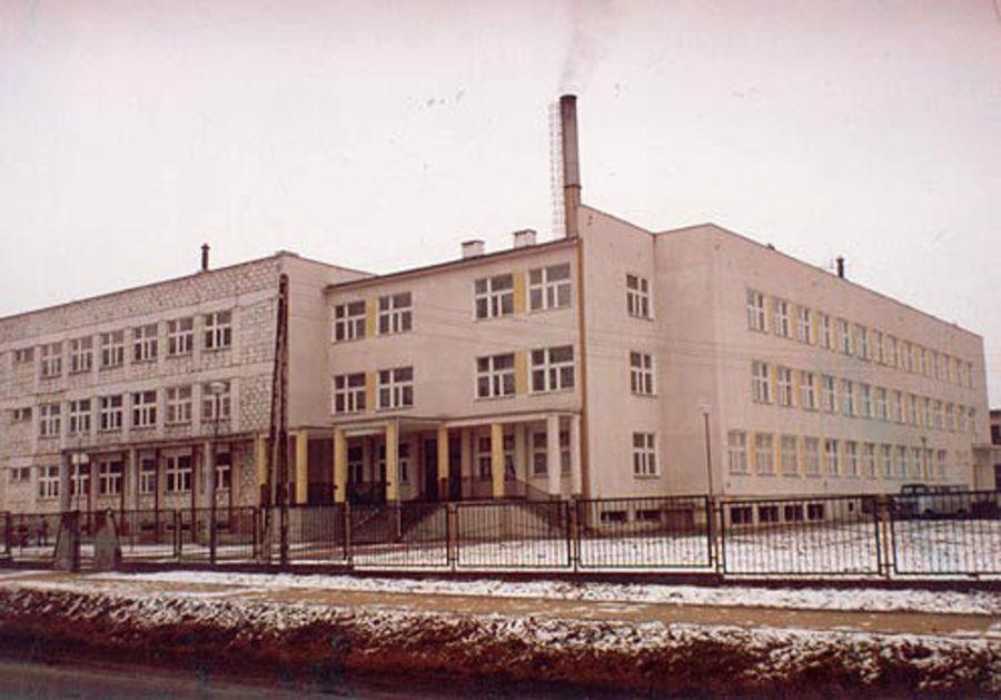 Budynek nowej Szkoły Podstawowej