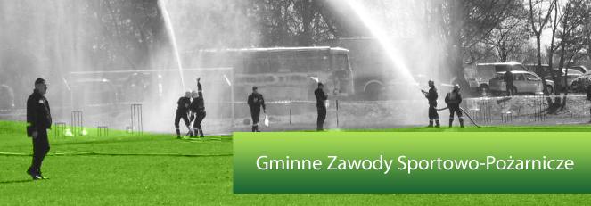 Gminne Zawody Sportowo-Pożarnicze Kamionka 2013 r.