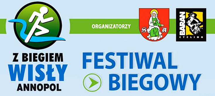 Festiwal Biegowy 29 maja 2016