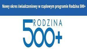 logo rodzina pięćset plus