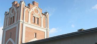 Renowacja zabytkowej ''Bramy –Wieży''