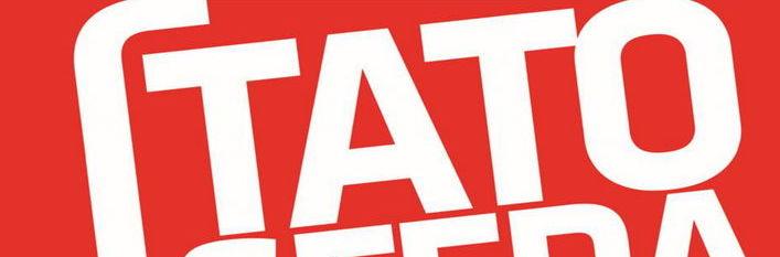 Kawałek plakatu z napisem Tato