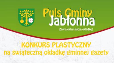 Konkurs na okładkę świątecznego wydania Pulsu Gminy Jabłonna